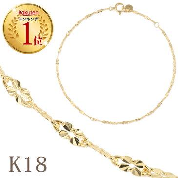 18金 ブレスレット 18k k18 レディース ゴールド イエローゴールド チェーン 華奢 金属アレルギー ニッケルフリー プレゼント アクセサリー クローバー 重ねづけ おしゃれ チェーンブレスレット 腕時計 人気 大人 可愛い