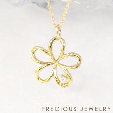 ネックレス レディース ゴールド ダイヤモンド k10 10k 10金 フラワーモチーフ おすすめ 大人可愛い シンプル 華奢 クローバー 花 イエローゴールド ピンクゴールド ホワイトゴールド prgss