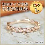 ダイヤモンド指輪レディースハートリング0.05ctK10YG(JTA)