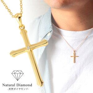 15%OFFクーポン配布中 ネックレス メンズ シルバー クロス 十字架 ブランド ゴールド ダイヤモンド シルバー925 シンプル かっこいい おしゃれ Royal Stag Zest ペンダント 10代 20代 30代 40代 プレゼント アクセサリー