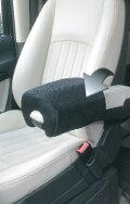 アームクッション肘掛タイプ便利ポケット収納付き低反発メッシュ素材ブラック