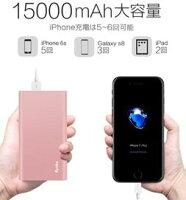 【新品】【国内正規品】KYOKA PIPZX15000 モバイルバッテリー