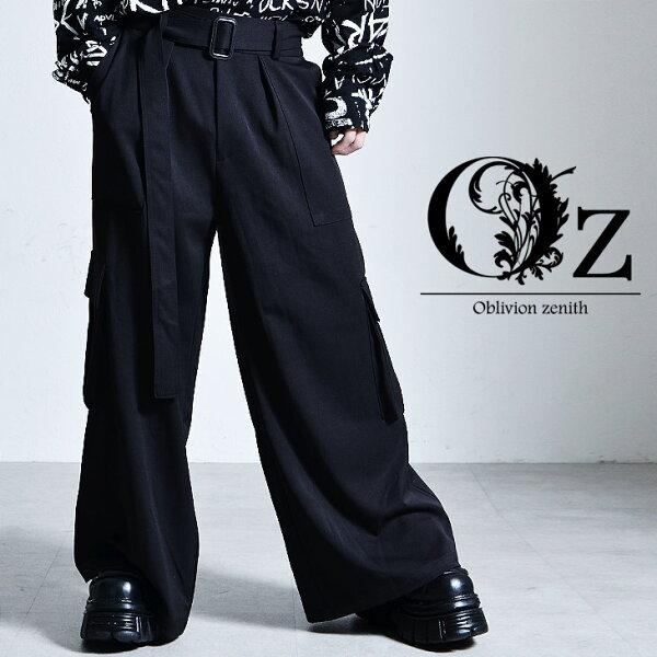 Ozselect Widecargopantsカーゴパンツメンズベルト付きモード系メンズワイドパンツメンズ大きいサイズヴィジュ