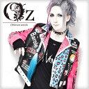 【Oz select】Crazy Design Riders†ライダース ジャケット スタッズ ダブルライダース プリント ペイント パンク V系 ファッション メンズ レディース ヴィジュアル系 ビジュアル系 ロック ROCK ロックファッション 原宿系 派手 衣装 ライブ 個性的 個性派 Oz オズ