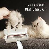 コロ抜け毛取りブラシローラークリーナーペット犬猫掃除用ブラシ取り替え不要繰り返し使用ペット毛取りカーペットソファ服抜け毛毛取りペットの抜け毛取り