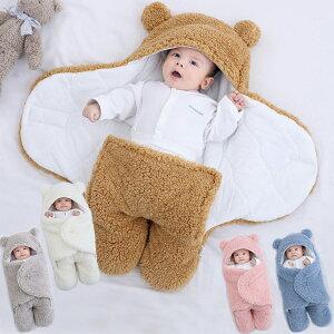送料無料 ベビー 新生児 赤ちゃん毛布 おくるみ もこもこ 厚手 あったか タオルケット 防寒 秋 冬 超可愛い 無地 出産祝い 出産準備 プレゼント マタニティ ギフト