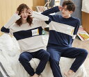 【男女セットの価格】 ペアパジャマ セット ギフト 結婚祝い プレゼント 韓国風 ペアで揃えられる もこもこ ルームウェア 上下セット ペアルック 部屋着
