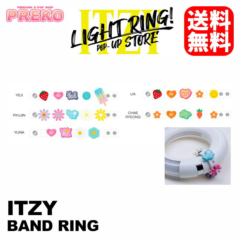 韓国(K-POP)・アジア, 韓国(K-POP) 5,500 ITZY BAND RING ITZY LIGHT RING POP-UP STORE JYP