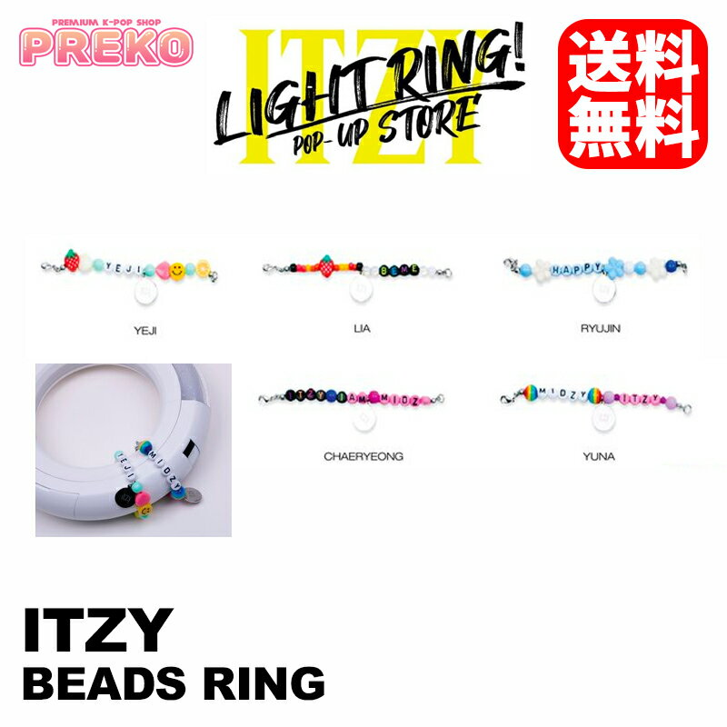 韓国(K-POP)・アジア, 韓国(K-POP) 5,5001 ITZY BEADS RING ITZY LIGHT RING POP-UP STORE JYP