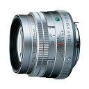【中古】【1年保証】【美品】PENTAX FA 77mm F1.8 Limited シルバー