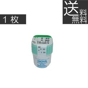 (処方箋不要)HOYAハードEX×1枚(送料無料)(ハードコンタクトレンズ/ハードレンズ)(O2)(ホヤ)(YDKG-kj)
