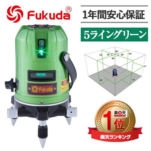 グリーンレーザー墨出し器 EK-468G 標準セット 4方向大矩照射モデル FUKUDA フクダ レーザー墨出し...