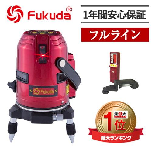 FUKUDA フクダ 360° フルライン レーザー墨出し器 EK-436P 受光器セット レーザー墨出し器/レーザ...