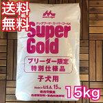 スーパーゴールド チキンプラス 子犬用 15kg ブリーダーパック ドッグフード