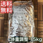 スーパーゴールド チキンプラス 体重調整用 15kg ブリーダーパック ドッグフード ダイエット