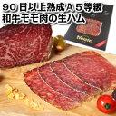 【7/4-7/11限定 5000円以上で5%OFF】肉のうま...