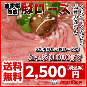 お肉屋さんの社員やパートさんが社内販売でこっそり食べている本当においしい豚肉。熟成豚ロー...