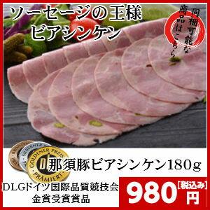 豚肉と牛肉の赤身、それに脂を混ぜて練り上げた、生地と模様肉を3対7の割合で混ぜてしっかりと...