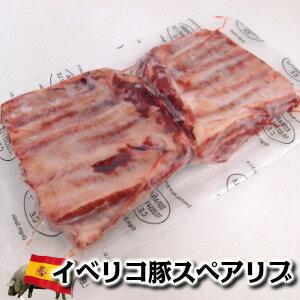 豚肉, バラ・カルビ Entry14 12428 1:59700g iberico spare rib