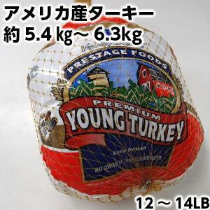 精肉・肉加工品, 七面鳥  6kg