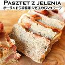 ポーランドの伝統料理ジビエのパシュテーテ Pasztet z jelenia