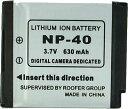 Neingrenze 5000T/Vivicam 8010/DSC-V6用電池