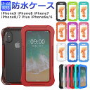防水ケース スマホケース iPhoneケース iPhoneX iPhone8 iPhone7 iPh ...
