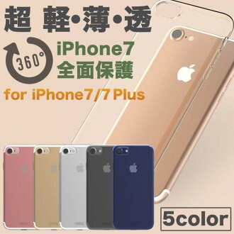 iPhone6 iphone6 加案例 iPhone5s iPhone 5 的 Iphone5 iphone 案例品牌 iphone 覆蓋 smahocase 可愛軟 PU TPU iPhone 5 的蓋 iPhone 6 6 盒蓋 iPhone 清楚 iPhone 6 加 iphone6 蓋重量輕