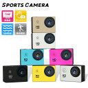 アクションカメラ フルHD ウェアラブルカメラ スポーツカメ