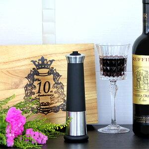 クリスマス ワインオープナー ワインセーバー プレゼント プッシュ ワインウィザード ボジョレーヌーボー