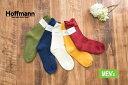 【メール便可】 ホフマン hoffmann レディース 靴下 ソックス メンズ靴下 コットンリバーシブルパイル ソックス3363/Ho018 日本製 国産 ナチュラル