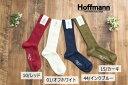 【メール便可】 ホフマン hoffmann レディース 靴下 ソックス メリノウールリブ ソックス 7926/Ho027 日本製 国産 ナチュラル