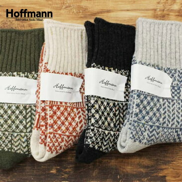 【メール便可】 ホフマン Hoffmann 靴下 ソックス レディース 暖かい ウール コットン 国産 日本製 おしゃれ 幾何学柄 プレゼント ギフト 7981 Ho062