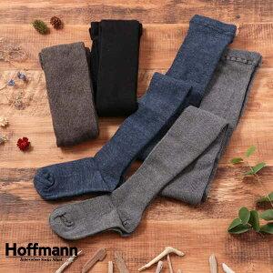 ホフマン Hoffmann タイツ リブタイツ ニットタイツ オーガニックコットン 暖かい 厚手 シンプル レディース M-L 日本製 ブラック ネイビー グレー ブラウン Ho083 9000-73