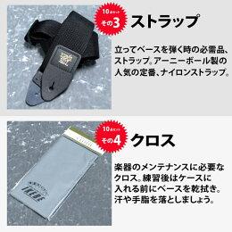 GrassRoots《グラスルーツ》G-JB-55R(Black)【エレキベース入門10点セット】【1BOX梱包お届け】