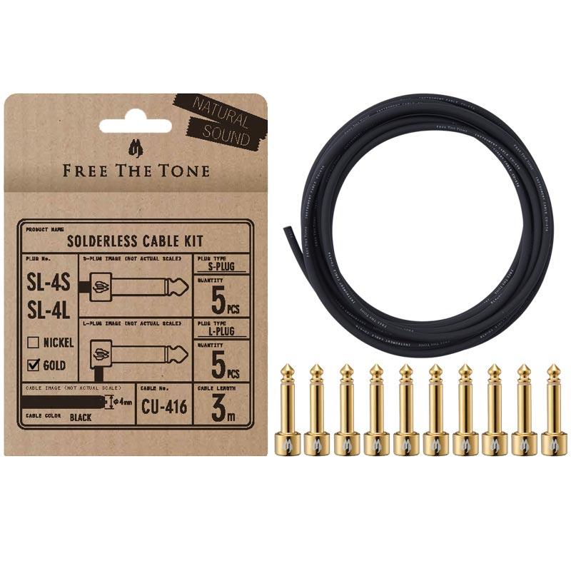 ケーブル, シールドケーブル Free The Tone CU-416 SL5 3m SL-4SL-GD-55K(GOLD)