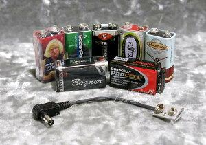9V電池とバッテリープラグのお得なセット。Ikebe Original9V電池比較お試しセット【アルカリ+マ...