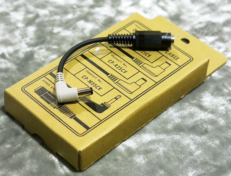 ギター用アクセサリー・パーツ, その他 Free The Tone DC CONVERSION CABLE CP-R25CV