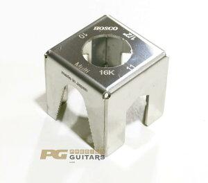 あらゆるギターのナットに対応したマルチスパナが登場!HOSCO Guitar Nut Cube (5 in 1) H-GNC