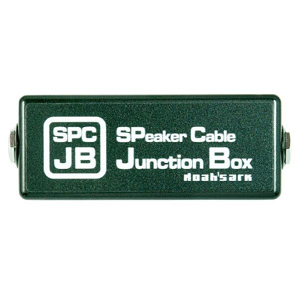 Noah'sark《ノアズアーク》SPC-JB SPeakerCableJunctionBox スピーカーケーブル用ジャンクショ