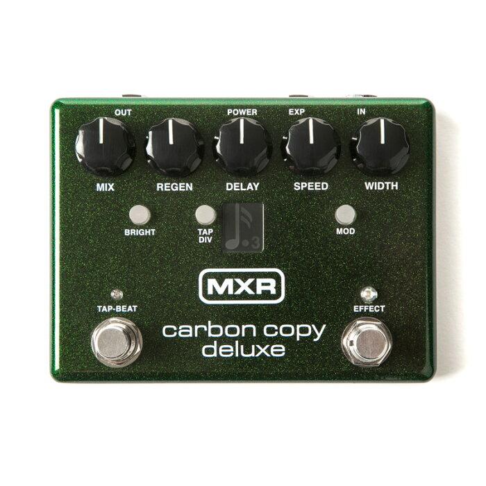 MXRM292 Carbon Copy Deluxe Analog Delay【あす楽対応】【9Vアダプタープレゼント】