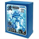 プレミアムモールで買える「【送料無料】アソブロック BASICシリーズ 151 流 (ながれ ブルー 100ピース」の画像です。価格は7,200円になります。