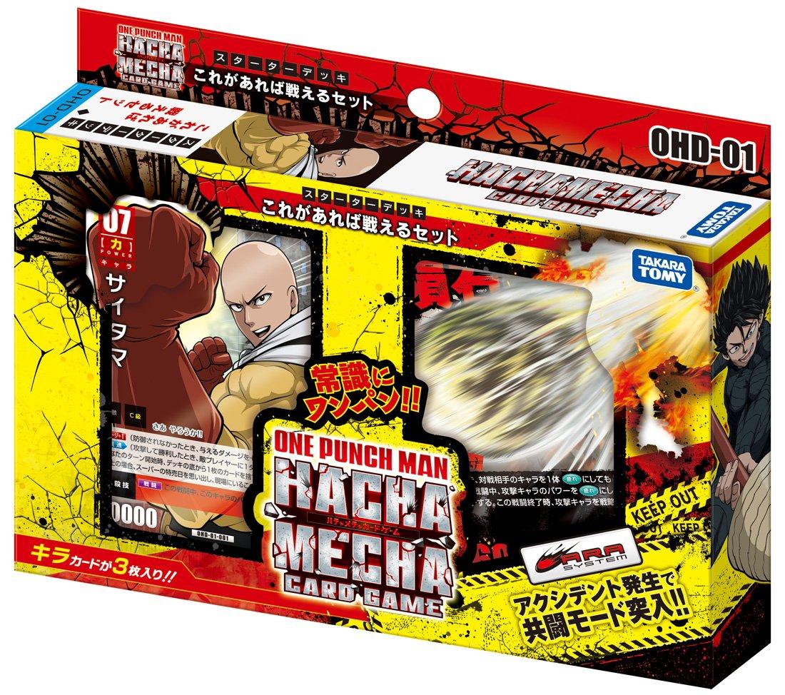トレーディングカード・テレカ, トレーディングカード  OHD-01 ONE PUNCH MAN