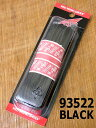 RED WING /レッドウイング シューレース (2色展開) 80inch(203cm)