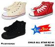コンバース ベビー キッズ ジュニア チャイルド オールスター ホワイト レッド ブラック ブラックモノクローム CONVERSE CHILD ALL STAR RZ HI WHITE/3C186 RED/3C185 BLACK/3C184 BLACK MONOCHROME/3C1270 子供靴 スニーカー