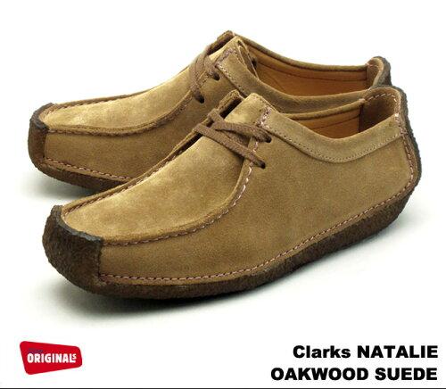 クラークス ナタリー レディース オークウッドスエード シューズ Clarks NATALIE 6714-86D OAKWOOD...