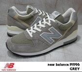 ニューバランス 996 グレー new balance M996 GY newbalance M996GY GRAY メンズ レディース スニーカー