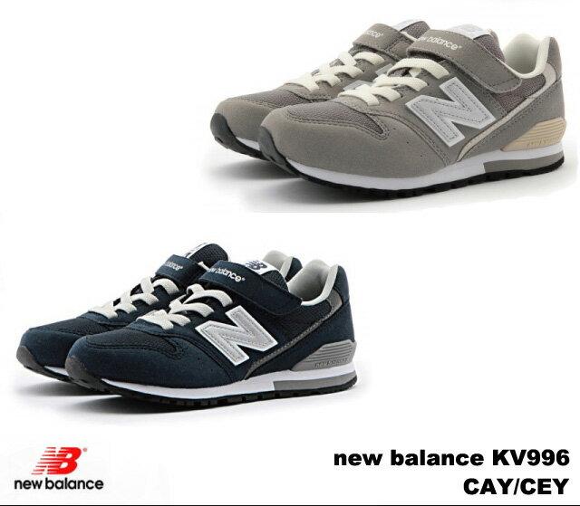 ニューバランス KV996