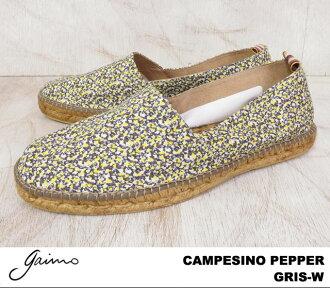 gaimo 農婦胡椒 Gaim 農民辣椒帆布鞋高坡灰 / 潤滑脂手作在西班牙畫布滑男人的手工製作