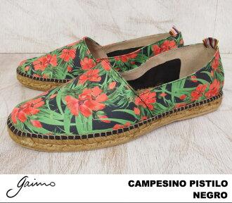 gaimo 農民 PISTILO Gaim 農婦雌蕊帆布鞋高坡黑人 / 黑色手作在西班牙畫布滑男人的手工製作